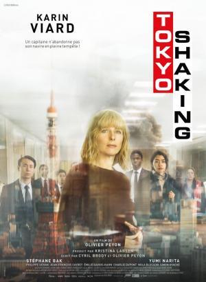 Tokio shaking